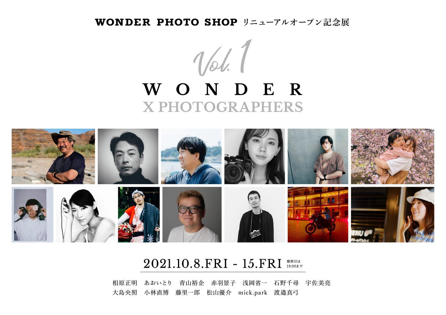 東京で作品展示10/8-10/15